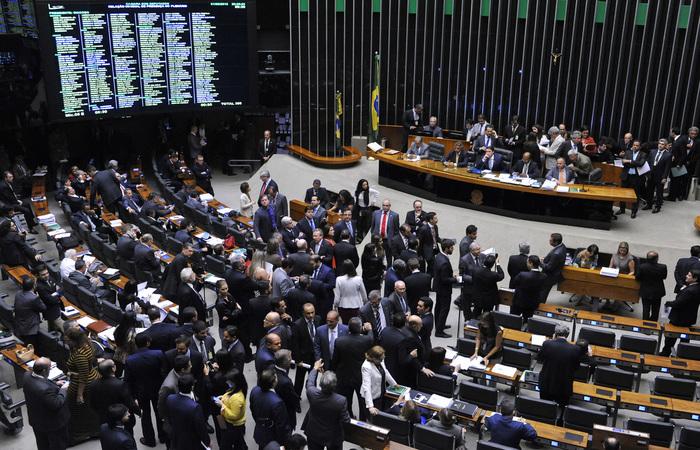 O presidente Evair de Melo (PP-ES), no entanto, negou os pedidos apresentados até o momento (Divulgação / Câmara dos Deputados)