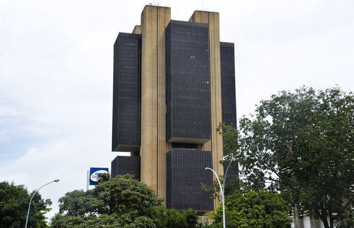 Sede do Banco Central (Foto: Marcello Casal jr/Agência Brasil )