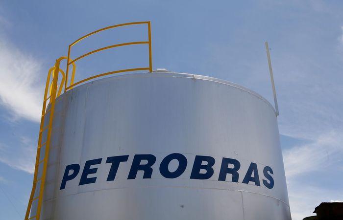 (Agência Petrobras/Geraldo Falcão)