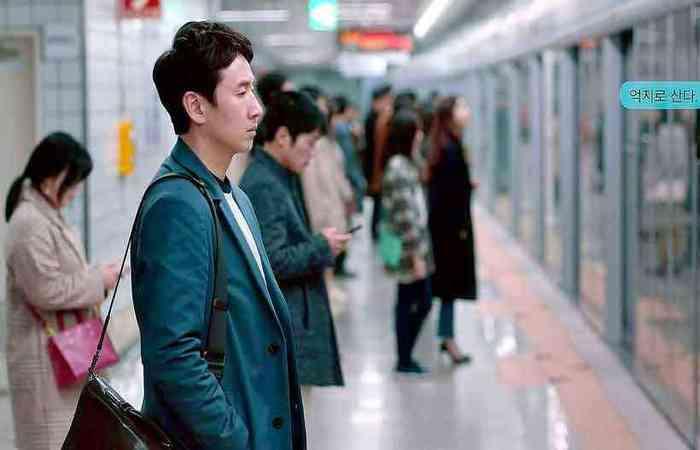 Na série Meu senhor, o ator Sun-kyun Lee, o Mr. Parker de Parasita, faz o papel de um engenheiro trabalhador e infeliz  (Foto: TVN/Diivulgação)