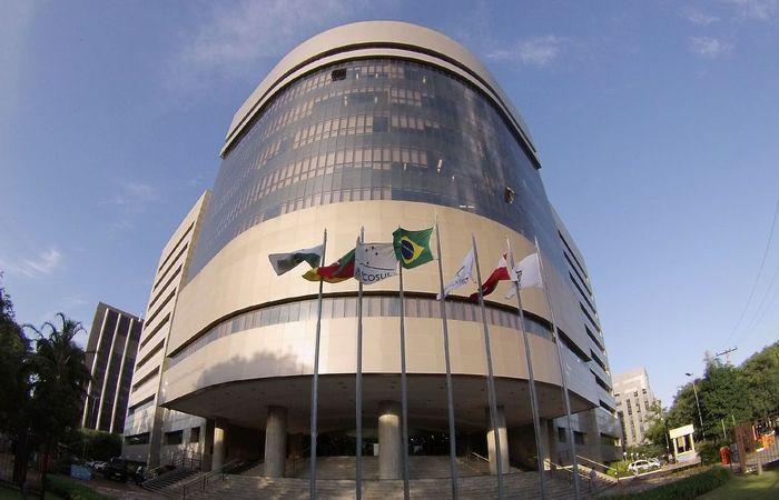 A recomendação foi dada pelo Tribunal Regional Federal da 4ª Região (Foto: Divulgação/TRF-4)