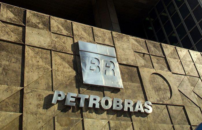 Foto: Agência Petrobras  (Foto: Agência Petrobras )