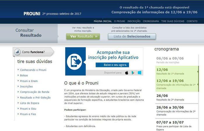(Foto: Divulgação/Prouni)