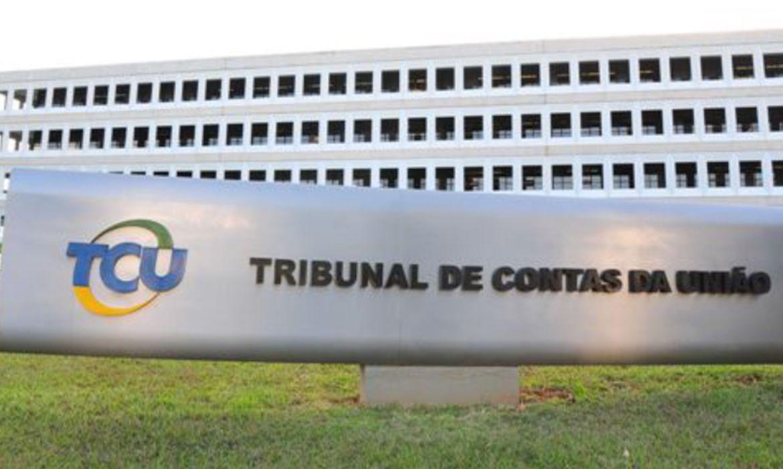 (Foto: Divulgação / TCU)