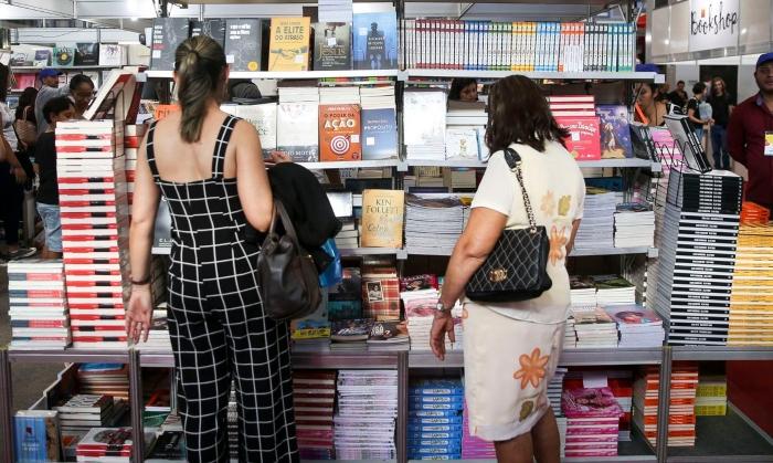 Recursos serão destinados as ações de apoio cultural durante pandemia  (Foto:Marcelo Camargo/Agência Brasil.)