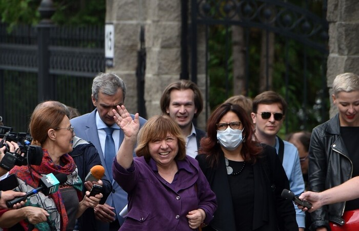 (Foto: SERGEI GAPON / AFP )