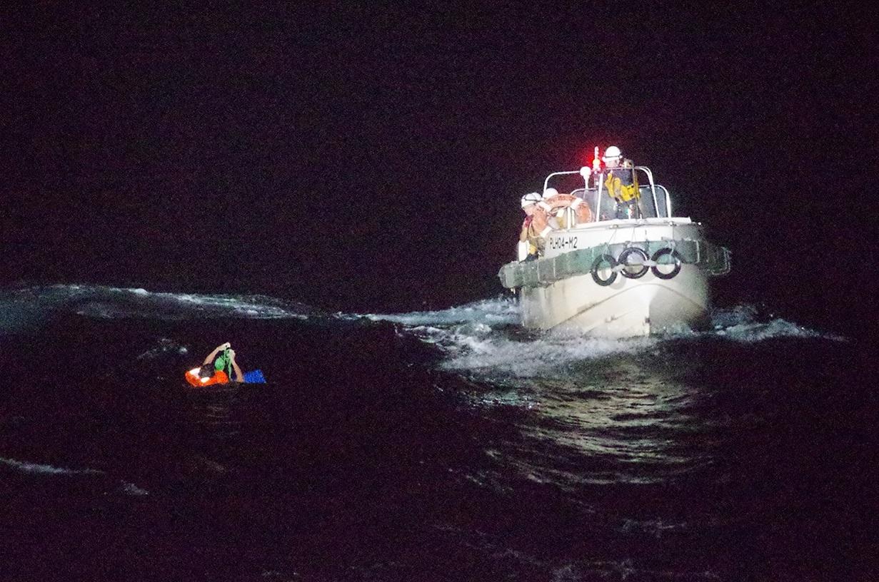 (Foto: Handout / 10th Regional Coast Guard Headquarters / AFP)