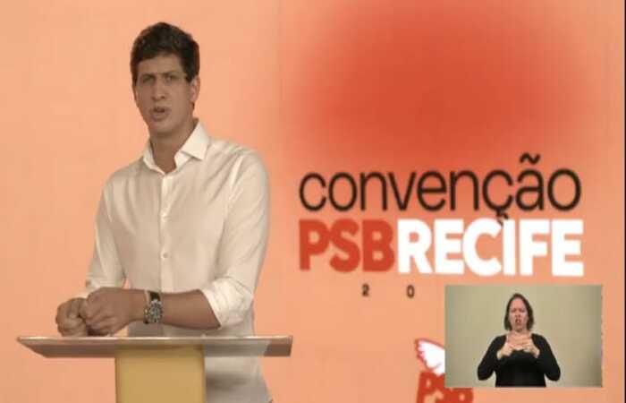 (João Campos concedeu entrevista depois ter o nome confirmado como candidato a prefeito do Recife. Foto: Reprodução/Youtube)