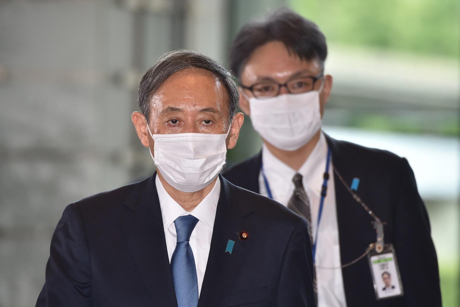 (Foto: Kazuhiro NOGI / AFP)