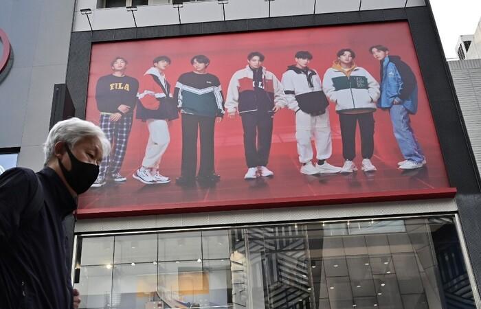 (Foto: JUNG YEON-JE / AFP )