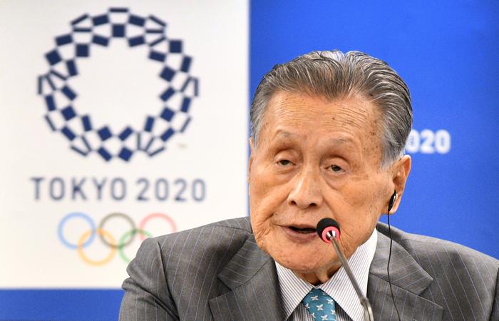 (Foto: KAZUHIRO NOGI/AFP)