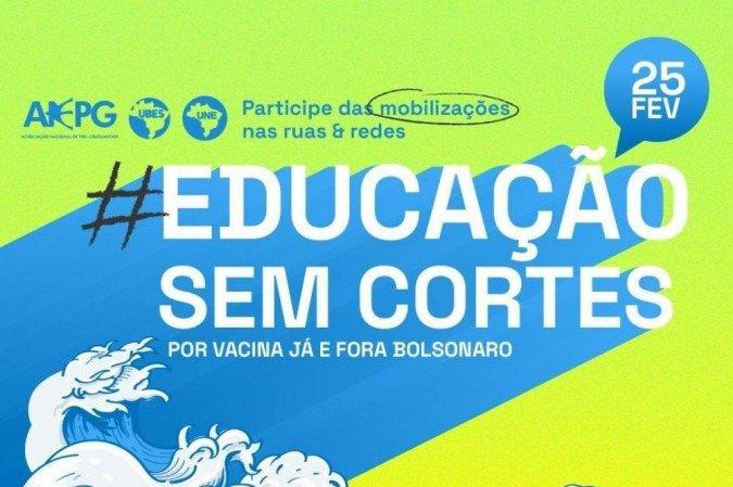 (Os atos foram convocados pela UNE, Ubes e ANPG e defendem a vacinação e o impeachment de Bolsonaro, em 16 cidades brasileiras. Foto: Une / divulgação)