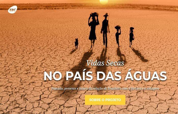 Premiação foca trabalhos que contribuem para uso sustentável da água  (Foto: Arte/Agência Brasil)