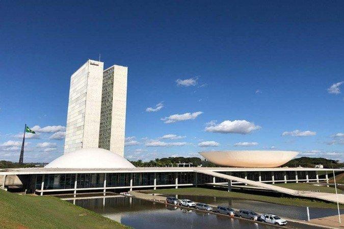 (Foto: Divulgação / Congresso)