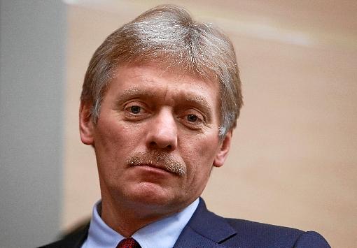 (Foto: Sergei Karpukhin/AFP - 7/12/17)