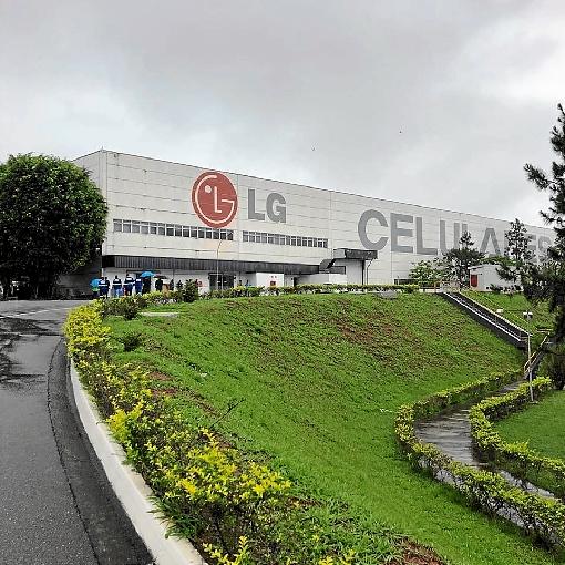 (Foto: LG Electronics-Taubaté/Facebook/Reprodução)