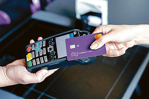 (Banco digital recomenda que clientes utilizem o TED. Foto: Divulgação/Nubank)