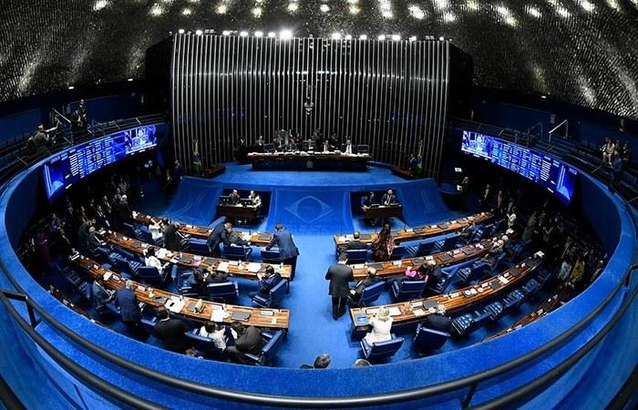 (Foto: Divulgação/Agência Senado )