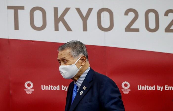 (Foto: Issei Kato/Pool/AFP )