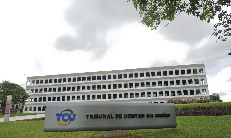 (Objetivo é ter maior controle da remuneração dos ocupantes de cargos. Foto: Arquivo/Leopoldo Silva/Agência Senado)