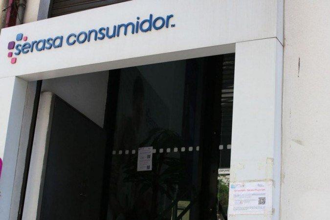 (A decisão tem como base a Lei Geral de Proteção de Dados Pessoais. Foto: Rovena Rosa/Agência Brasil)