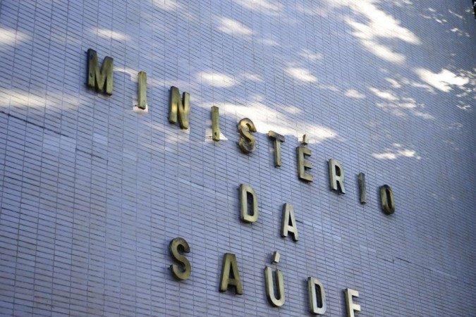 (Foi publicado hoje no Diário Oficial da União a rescisão unilateral entre a Precisa Medicamentos com o governo brasileiro. Foto: Marcello Casal Jr/Agência Brasil)