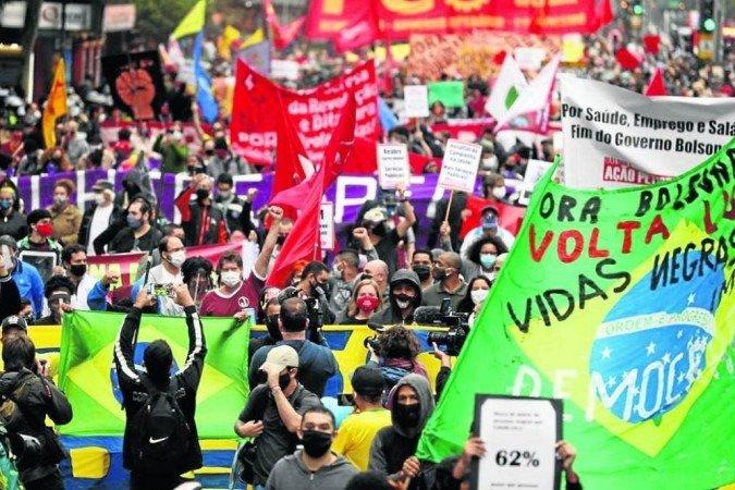 (Foto: Filipe Araujo/Divulgação)