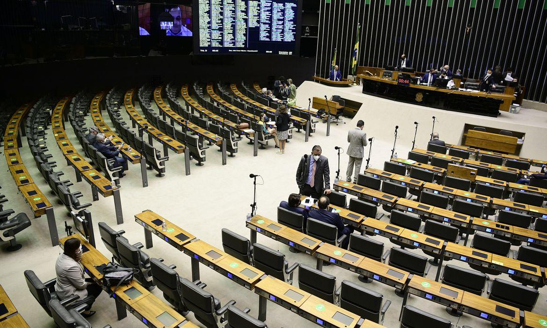 (Senado deve decidir se mantém do veto presidencial ainda hoje. Foto: Pedro França/Agência Senado )